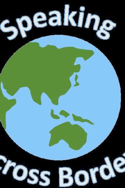 Speaking Across Borders Logo